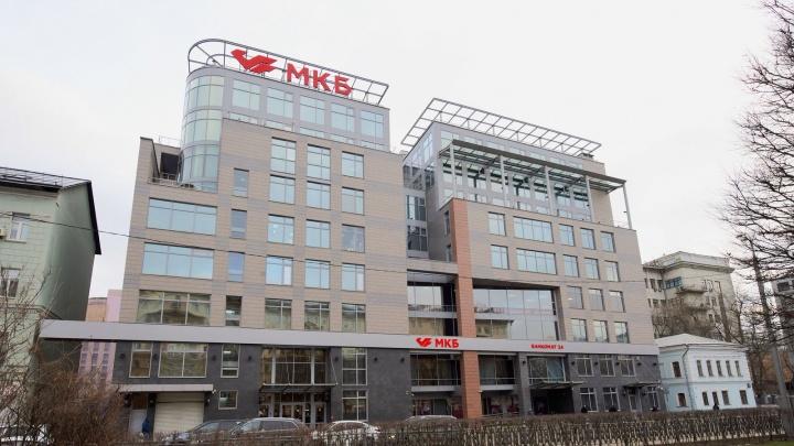 Факторинговый портфель МКБ в России вырастет до 1 триллиона рублей