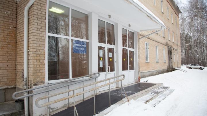 Из карантинного центра по коронавирусу в Челябинской области выписали всех пациентов