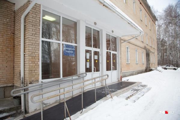 Под карантинный центр в Миассе отвели инфекционное отделение на Машгородке