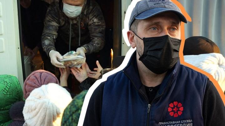 Бывший офицер ФСБ, который кормит бездомных, — о кризисе 2020-го: «Тяжелее всего будет 25-летним»
