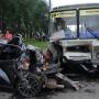 В Челябинске «бешеный» BMW протаранил маршрутку, пострадали пять человек. Онлайн-репортаж