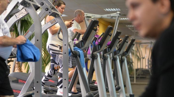 «Полгода сидят по домам»: в Екатеринбурге фитнес-центры займутся реабилитацией людей 65+