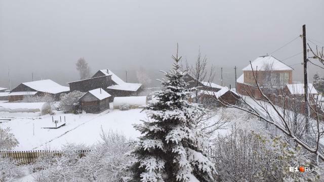 Поселок Черноисточинск рядом с Нижним Тагилом