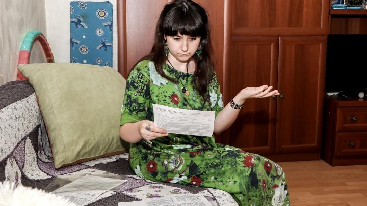 Суд встал на сторону нижегородцев, требовавших сохранить тарифы на обслуживание дома