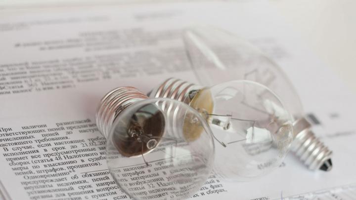 В Зауралье утвердили тарифы на электроэнергию