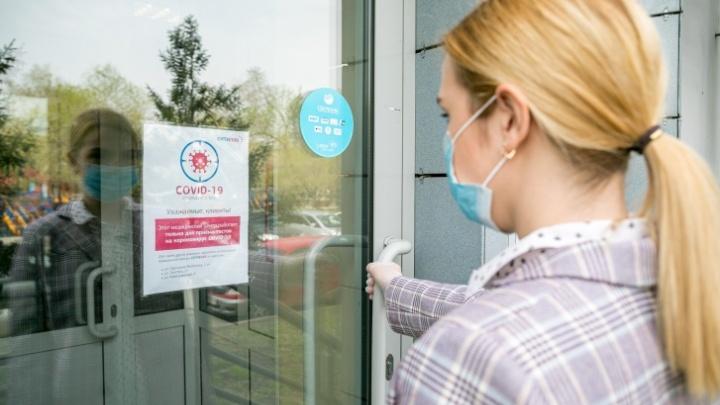 Медики назвали процент красноярцев, имеющих иммунитет к коронавирусу
