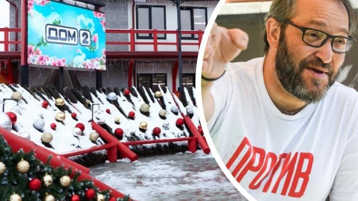 «Если у тебя есть талант, то не иди на поводу толпы»: журналист Михаил Козырев — о закрытии «Дома-2»