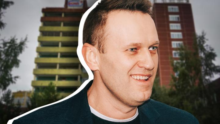 Навальный оскорбительно высказался об омском токсикологе