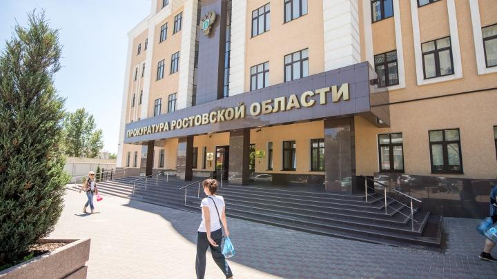 Врача ростовской городской ветеринарной станции будут судить за взяточничество