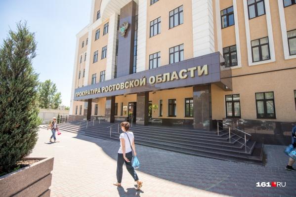 По информации областной прокуратуры, уголовное дело против ветврача уже направили в суд