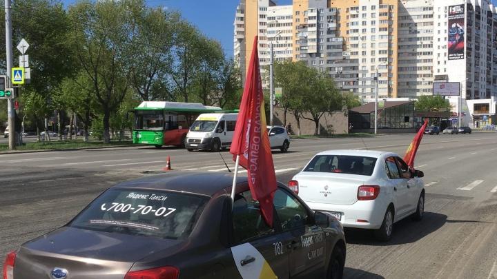 Челябинск отметил «карантинный» День Победы. Онлайн-репортаж