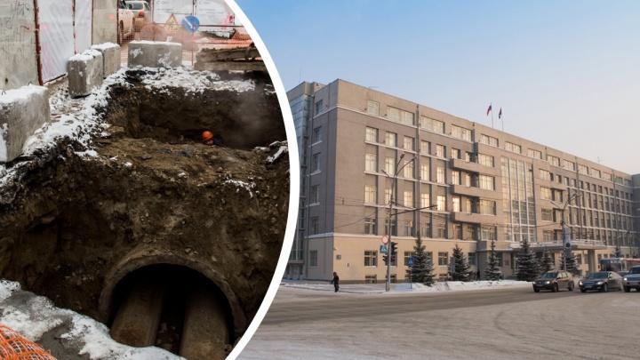 Более сотни зданий Новосибирска и правительство НСО остались без тепла и горячей воды