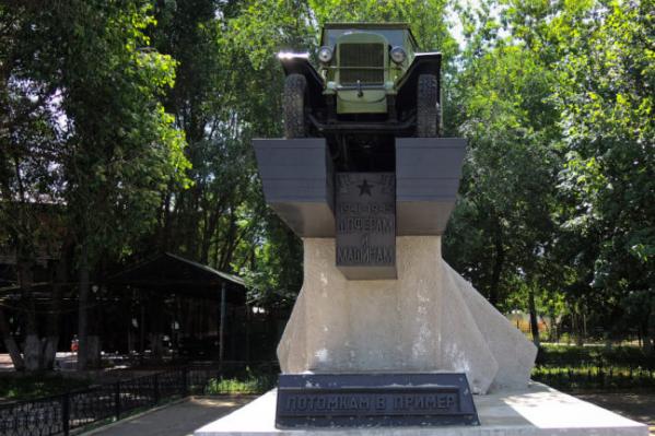 Защитить памятник самарцы попросили власти еще накануне 75-летия Победы
