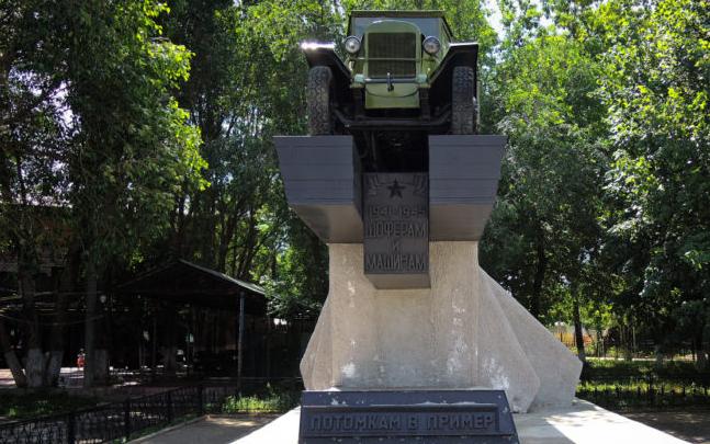 В Самаре кафе у памятника погибшим шоферам снесут до конца лета