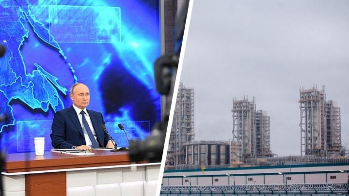 Авторов расследования о покупке акций «СИБУРа» попытались взломать после пресс-конференции Путина