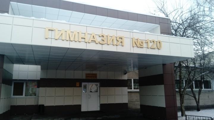 В Екатеринбурге будут судить женщину, пытавшуюся пристроить свою дочь в гимназию по липовой справке
