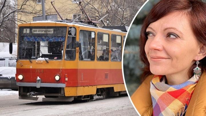 В этом городе — только пешком: журналист E1.RU — об избавлении от трамвайной зависимости