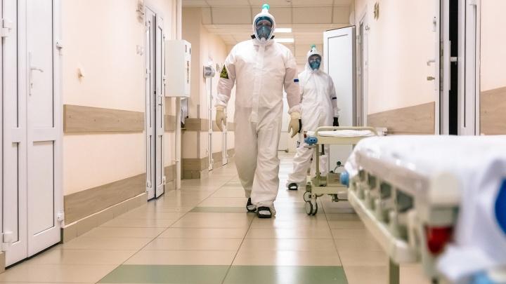 Врачи рассказали, как заполнены челябинские больницы пациентами с коронавирусом