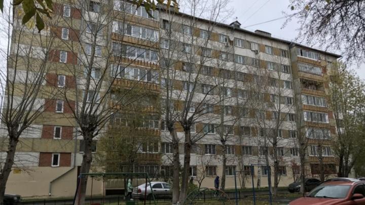 «6600 рублей за полдня тепла в квартире»: тюменка возмутилась платежке на отопление