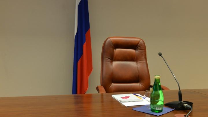 В Екатеринбурге объявили кастинг на пост министра. Рассказываем, как попасть на высокую должность