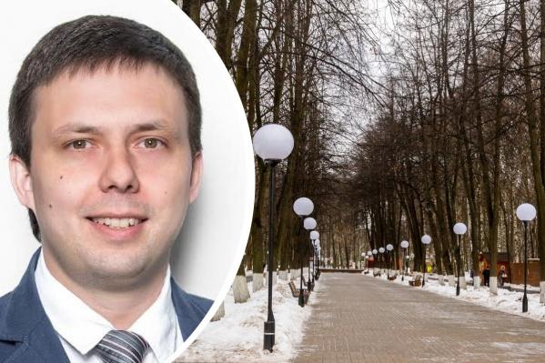 По мнению главного городского архитектора, парки в Ярославле слишком большие