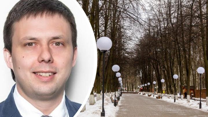 «Мало магазинов»: главный архитектор Ярославля предложил уменьшить парки