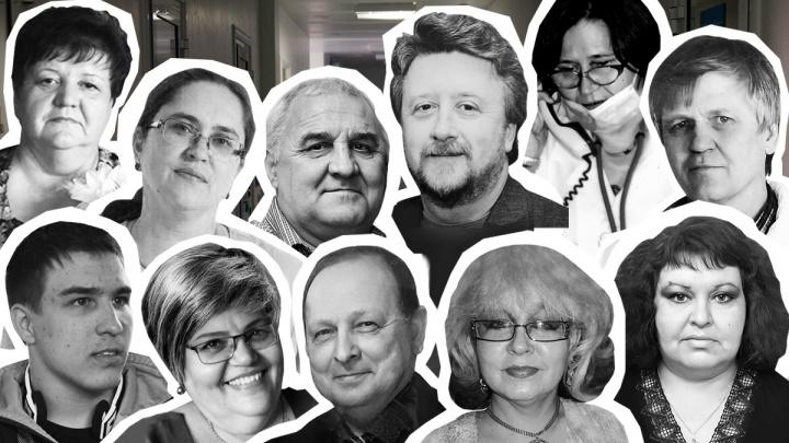 Уже 11. Страница памяти медицинских работников из Челябинской области, умерших от коронавируса