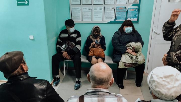 Полмиллиарда на лекарства: простывших тюменских пенсионеров вылечат за счет бюджета