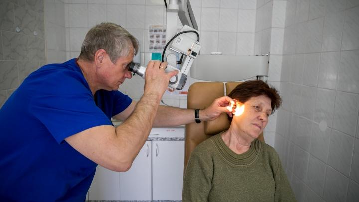 В поликлинике Свердловского района временно нет лора. Что делать экстренным и плановым пациентам?