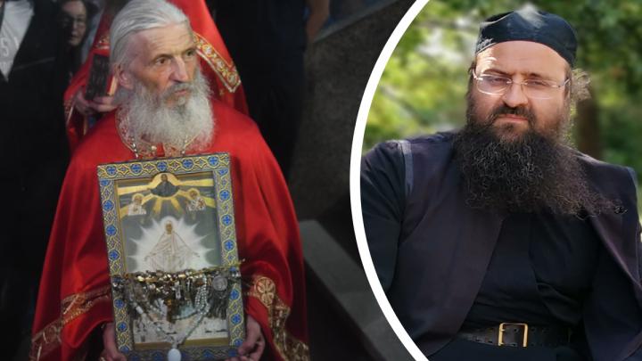 Скандального отца Сергия лишили сана: священник объяснил, что теперь запрещено опальному клирику