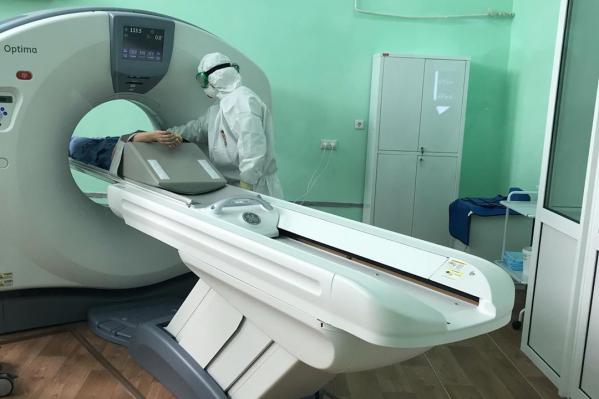 Отделения КТ сейчас принимают пациентов с коронавирусом в нескольких крупных больницах Челябинска