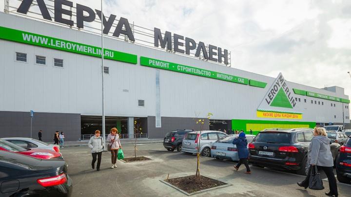 В «Леруа Мерлен» объяснили, почему магазин в Челябинске работал во время карантина