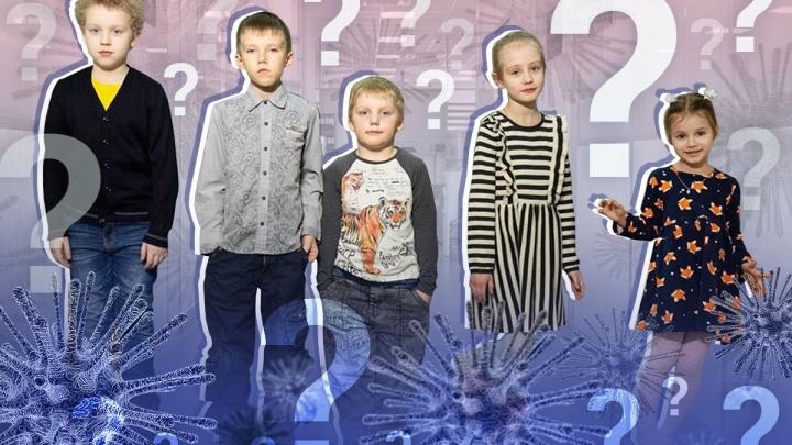 Когда придумают вакцину и что станет с российским рублём: екатеринбургские эксперты — о коронавирусе