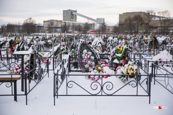 В Ярославской области выявлены нарушения в похоронном деле
