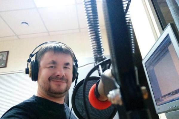 Денис Шафигуллин работал директором «Европы Плюс Златоуст» и редактором радио «Искатель»