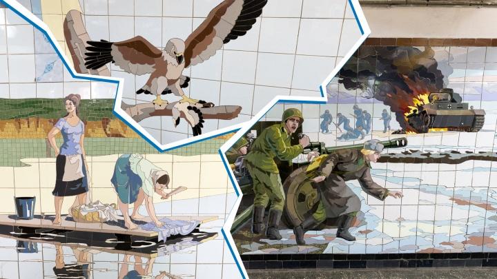 Чудо под землей: показываем легендарную советскую мозаику в подземных переходах Ростова