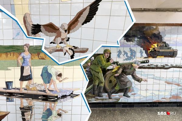 В ростовской подземке находятся уникальные мозаичные панно — единственные в своем роде во всей России