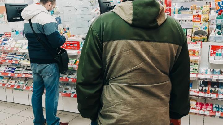 Жителей Самарской области попросили не покупать лекарства впрок