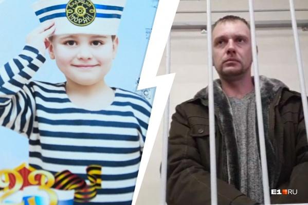 Александру Борисову вынесли приговор