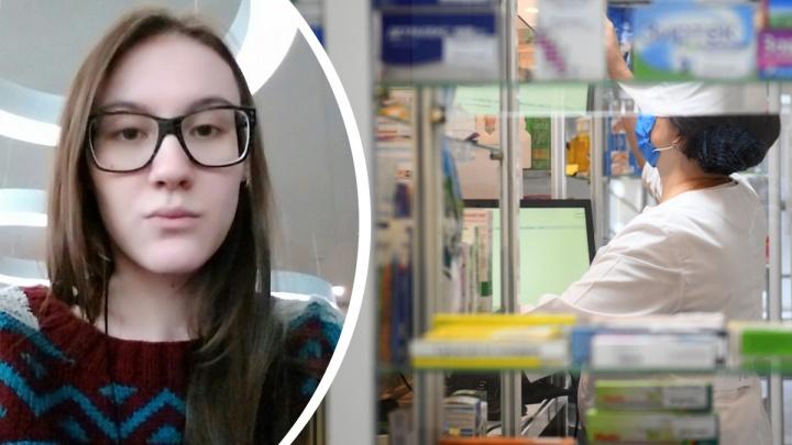 В Екатеринбурге будут судить девушку, которая заказала из-за границы антидепрессант