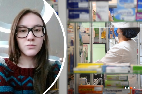 В апреле 2019-го Дарью задержали на почте, когда она пришла забирать посылку с лекарством