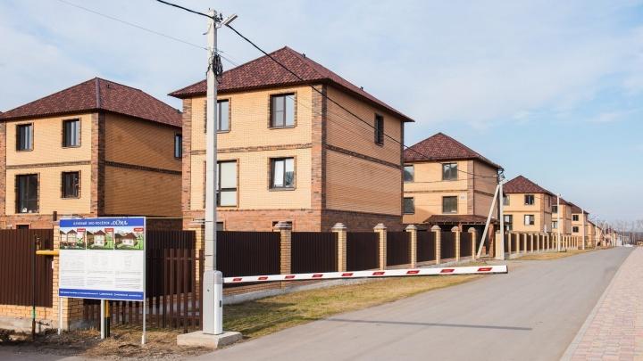 Где продают коттеджи от 3 700 000 рублей с участком, на котором можно построить баню или бассейн