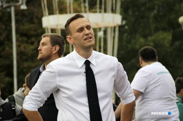 """Алексея Навального доставили в токсикологический центр <nobr class=""""_"""">БСМП-1</nobr> <nobr class=""""_"""">20 августа</nobr>"""