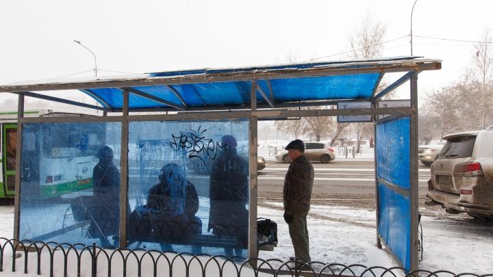Руководство водителя, который высадил тюменского школьника из транспорта на мороз, проводит проверку
