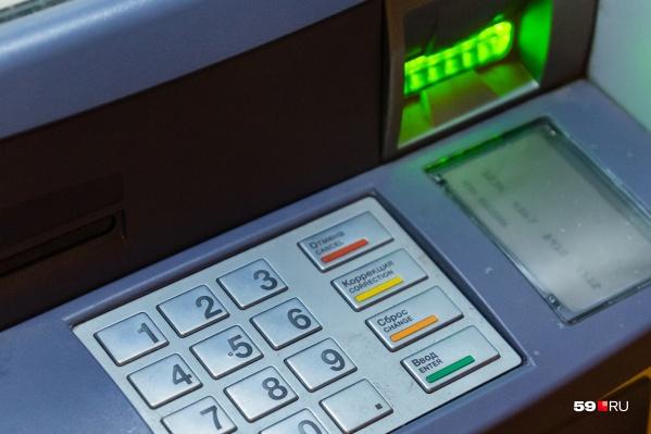 Пермяку нужен был банкомат в крупном ТРК