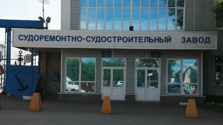 ФСБ приходила с обысками на уфимский судоремонтно-судостроительный завод