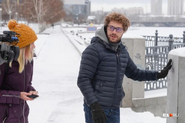 Блогер Илья Варламов посетит Ярославль в конце марта
