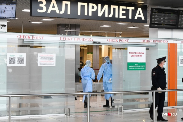 Челябинка была уверена, что в России её сразу отправят в карантинный центр, но пока у неё даже не взяли анализы