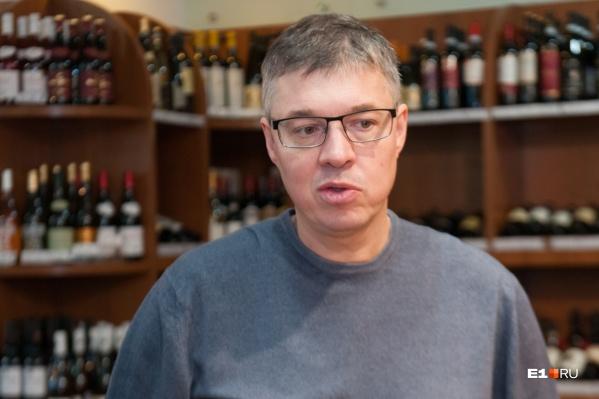 Илье Борзенкову также раньше принадлежала сеть магазинов «Магнум»