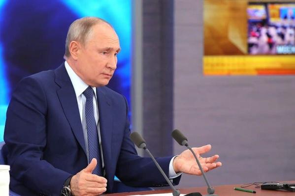 О смоге в Челябинской области Владимир Путин заговорил во время большой пресс-конференции